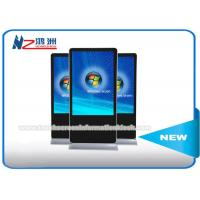 Wholesale LCD Touch Screen Advertising Information Kiosk Free Standing Full HD 1080p from china suppliers