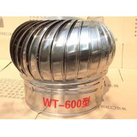 Wholesale 600mm industrial no power roof top turbine ventilation exhaust fan from china suppliers