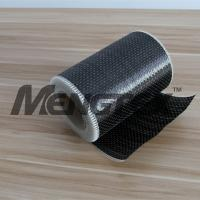Wholesale 12K 200g UD Carbon Fiber Cloth Fabric from china suppliers