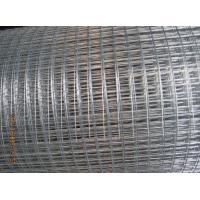 Wholesale Customized Decorative Welded Wire Mesh For Security Doors , 16mm X 16mm from china suppliers
