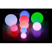 Wholesale IP65 16 Color Changing LED Night Light Battery Operated / LED Floating Ball from china suppliers