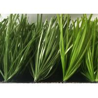 Wholesale Green 30mm Artificial Grass For Sports , Synthetic Sports Turf PE Material from china suppliers
