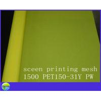Wholesale High tension polyester screen printing mesh from china suppliers