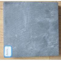 Wholesale Natural Honed Blue Limestone Flooring Tiles from china suppliers