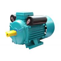 Buy cheap Low Start Torque Single Phase Induction Motor 2.2 KW For Long Time Work from wholesalers