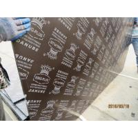 Wholesale KINGPLUS FILM FACED PLYWOOD ,Top quality Brown film faced plywood For Sale in china/18mm f from china suppliers