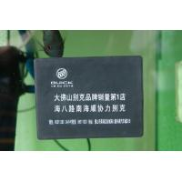 Quality Logo printed durable factory direct price non slip phone mat for sale