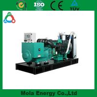 Wholesale New energy High efficiency Hot Sale Generator prices from china suppliers