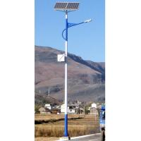 Wholesale 10W-80W Solar Street Light with Battery Boxes of Mounted-on- top-of-pole Type from china suppliers