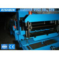 Wholesale Automatic Steel Tile Roll Forming Machine with Post Cutting for Step Roof Tile from china suppliers