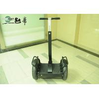 Wholesale Fast Speed 2 Wheel Electric Chariot Scooter Lithium Battery , Self-Balancing from china suppliers