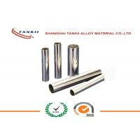 400 Monel K500 Monel 600 Nicr Alloy Bar / Rod / Wire / Pipe / Tube ASTM B 165 N04400