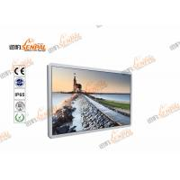 Wholesale High Brightness Outdoor Digital Signage LCD Screen Displays 1920 X 1080 Max Resolution from china suppliers