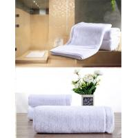 Wholesale Customized Hotel Style Towels Biodegradable , Bamboo Face Towels Easy Wash from china suppliers