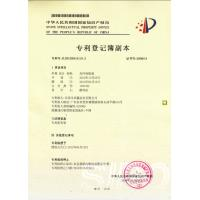Dongguan Qingying Industrial Co., Ltd. Certifications