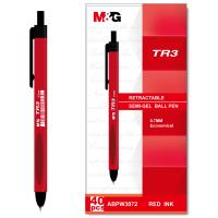 Wholesale Semi-Gel Contoured Grip M&G Poketable ballpoint retractable pen for Writing from china suppliers