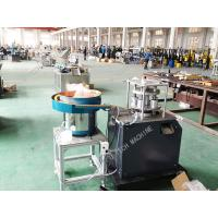 China Eye Dropper Cap Slitting Machine / Full Automatic Cap Cutting Machine on sale