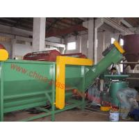 Wholesale PE film recycling and washing machine line from china suppliers