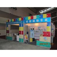 Wholesale 2 Tier Beige ABS Plastic Gym Lockers Corrosion Proof For Leisure Center from china suppliers