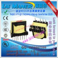 Wholesale Sales of the high-frequency transformer EE25 size-laimaner-LME from china suppliers