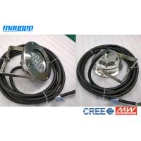 Wholesale RGB Color Changing Underwater 72w LED Pond Lights With CREE XPE Chips from china suppliers