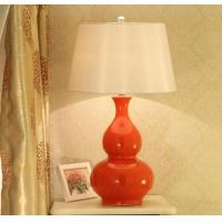 Wholesale retro gourd living room bedroom bedside table lamp from china suppliers