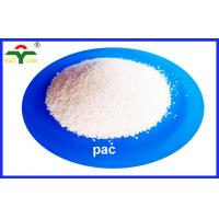 Wholesale Healthy Sodium Carboxy Methyl Cellulose CAS 9004-32-4 Oil Degree CMC PAC from china suppliers