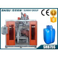 Wholesale Triple Layers Plastic Water Tank Blow Moulding Machine 10 - 25L Volume SRB75S-1 from china suppliers