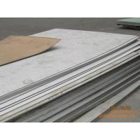 Wholesale Cold Rolled / Hot Rolled Polished Stainless Steel Sheets for Building construction from china suppliers