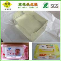 Wholesale No Smell Aging Resistance Polyester Hot Melt Adhesive For Wet Wipes Lid from china suppliers