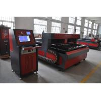 Buy cheap 750W Fiber Laser Cutter Equipment CNC Control System CE ISO Certification from wholesalers