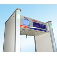 "Wholesale 8/10 Detect Zone Waterproof Walkthrough Metal Detector With 6"" Large Screen LCD from china suppliers"