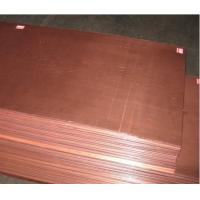 Wholesale Non Ferrous Metals, Oxygen Free Copper Plate / Sheet / Coil from china suppliers