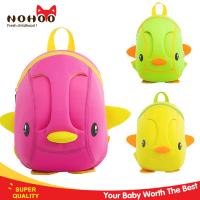 Wholesale Duck Shape Preschool Animal Backpacks For Camping Hiking Various Colors from china suppliers