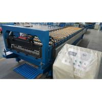 Wholesale Corrugated Sheet Roll Forming Machine / Roofing Sheet Roll Forming Equipment from china suppliers