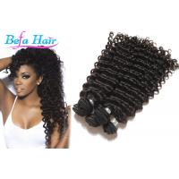 Wholesale Grade 8A Malaysian Virgin Hair Curly Deep Wave No Mixture 100 Human Hair Extensions from china suppliers
