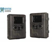 Wholesale 3G Two PIR Night Vision Wireless Trail Camera Outdoor For Animal Observations from china suppliers
