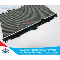 Wholesale High Performance Nissan Radiator P12/QR20DE AT  21460-AU303 Auto Radiator from china suppliers
