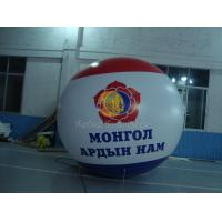 Wholesale Waterproof Political Advertising Balloon,Sphere Balloons with Full digital printing from china suppliers
