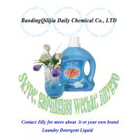 Wholesale Best liquid detergent/Laundry Detergent Liquid for machine wash from china suppliers