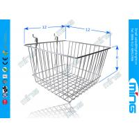 Wholesale Chrome Metal Mesh Wire Display Baskets for Gridwall / Slatwall from china suppliers