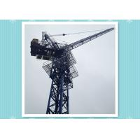 Wholesale Industrial Building Luffing Tower Crane Jib Length 26m And 2.2 Ton Tip Load from china suppliers