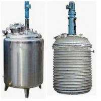 Wholesale Anti corrosion jacketed stainless steel tanks / chemical mixing tank from china suppliers