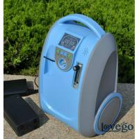 Portable oxygen concentrator/Medical oxygen concentrator
