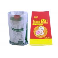 Wholesale Durable Transparent Woven Polypropylene Sacks 25 Kg Food Grade from china suppliers