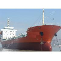 Wholesale High Performance Marine Bottom Paint Tin - Free Antifouling Paint Fishing , Red Color from china suppliers