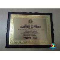 Zhuhai City Deyuan Import&Export Co.,Ltd Certifications