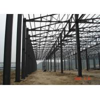 Wholesale PEB Steel Framed Structural Steel Buildings High Strength H Section Bespoken Design from china suppliers