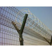 Wholesale (10 years old factory) wire mesh fencing/welded wire mesh fence from china suppliers