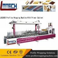 Wholesale PVC Plastic Profile Extrusion Line PVC profile wrapping laminating machine from china suppliers